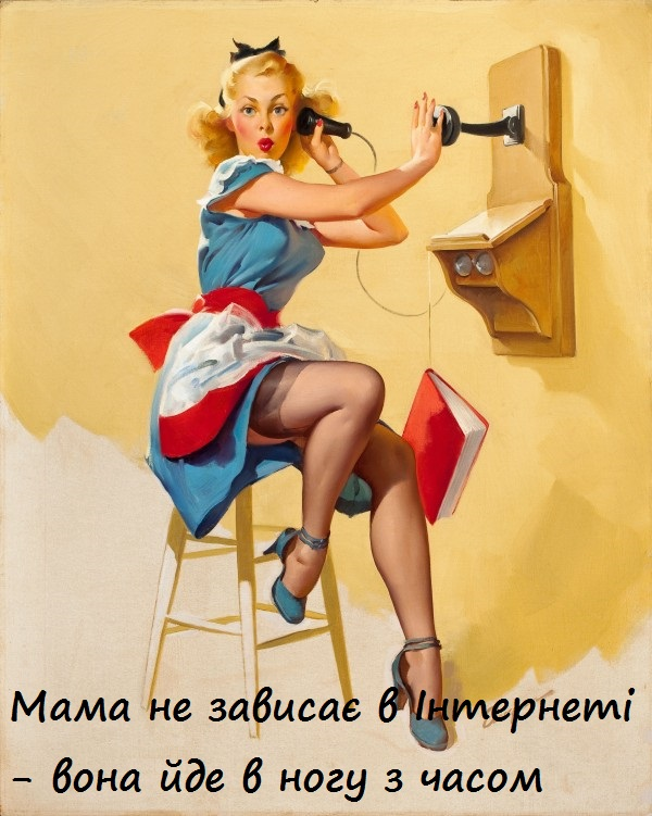 Pin-Up-Girls-Art-Paintings-28-e1383220093931