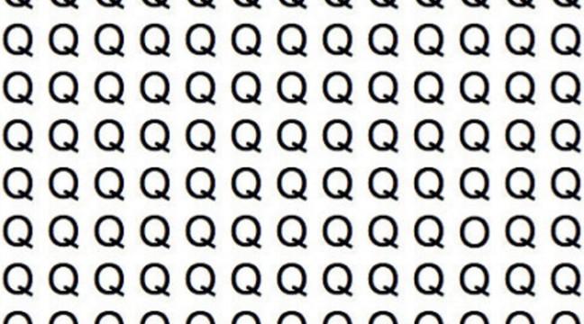 """Швидко! Зможете знайти літеру """"О"""" за 15 секунд?"""