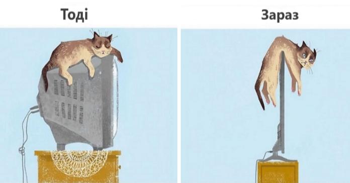 Тоді і зараз: як технології змінили життя наших котів