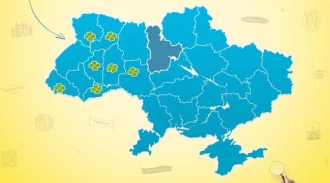 """«Відкрий Україну з """"Молокія""""» – новий цікавий проект для любителів мандрів"""
