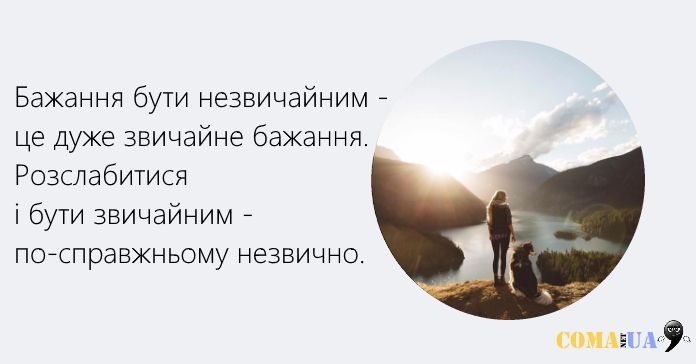 бутисобою