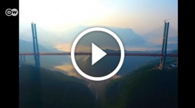 У Китаї відкрили найвищий міст у світі