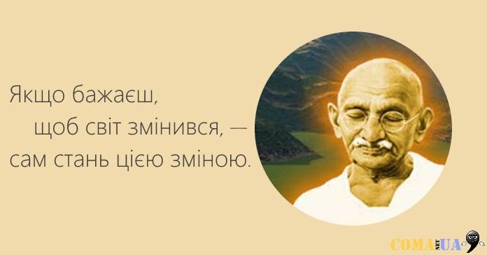 Ганді