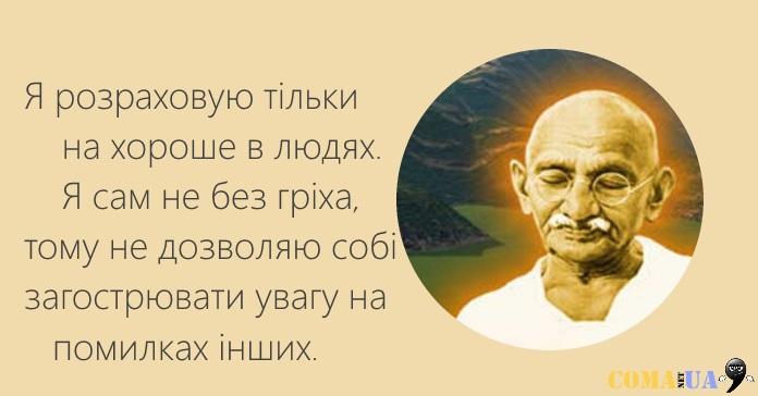 Ганді5