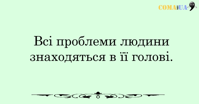 правило10