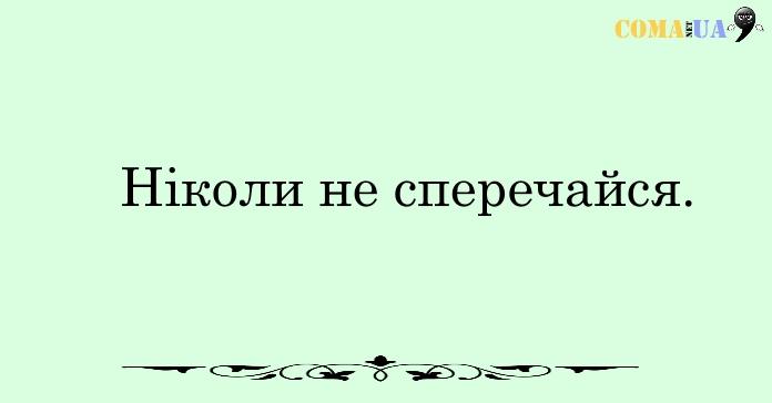правило18
