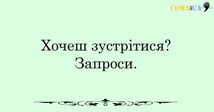 правило3