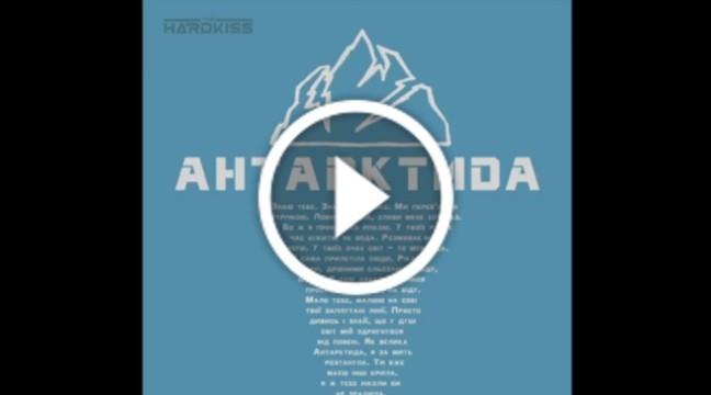 Гурт The Hardkiss презентував нову україномовну пісню