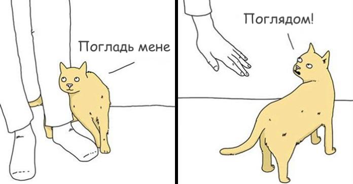 Якби тварини вміли розмовляти (10 прикольних коміксів)