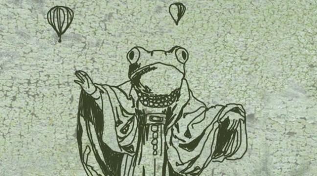 Притча про жаб у болоті