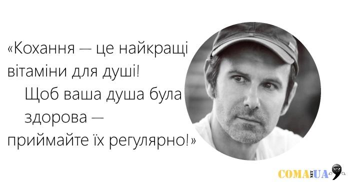 Вакарчук10