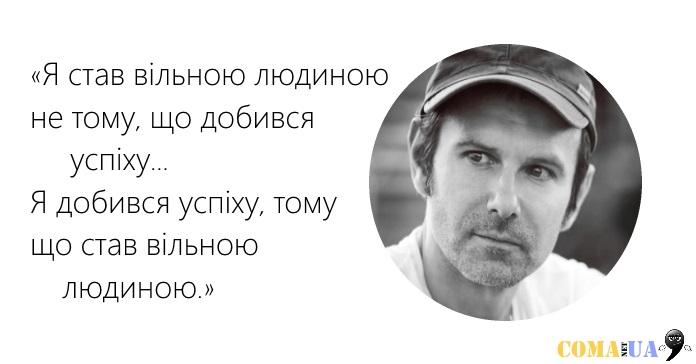 Вакарчук2