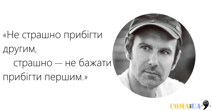 Вакарчук3