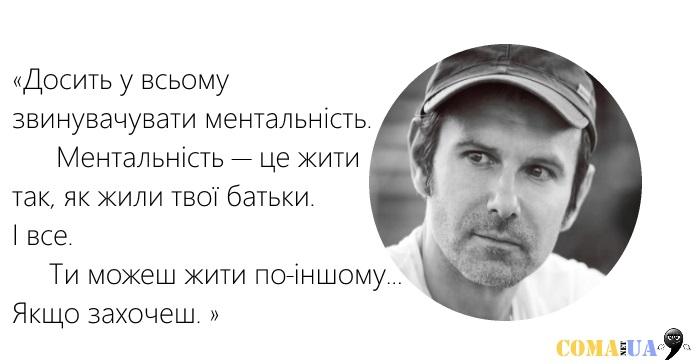 Вакарчук7
