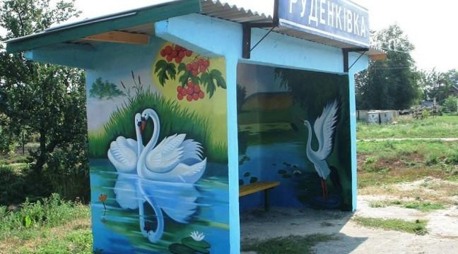 12 зупинок, які українці перетворили у справжні витвори мистецтва