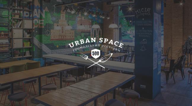 500 людей скинуться грошима, щоб відкрити в Києві соціальний ресторан