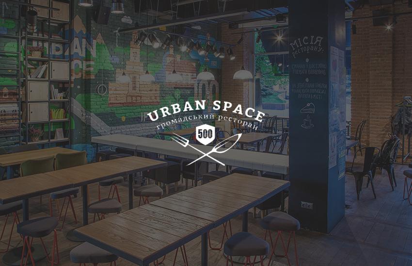 82d3c44-urban-space-500