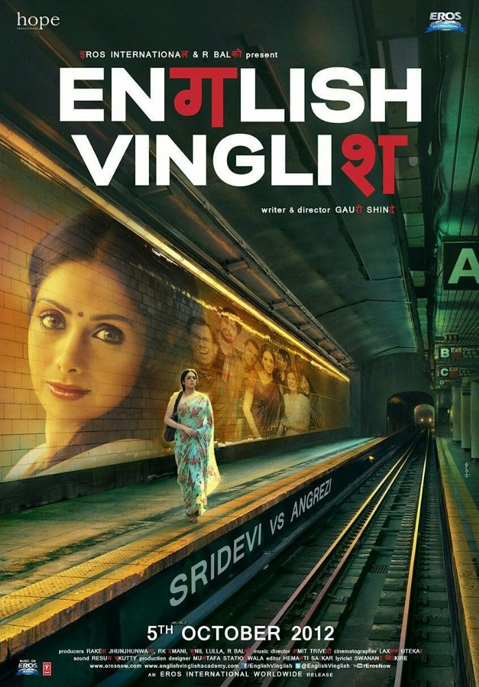 English_vinglish_poster_4