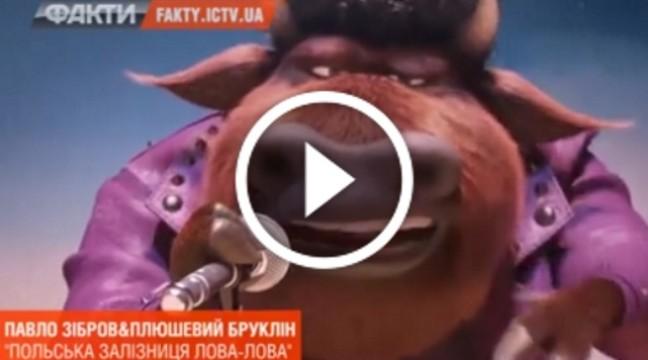 """Якби мультик """"Співай"""" знімали в Україні"""