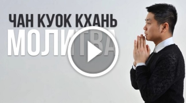 """В'єтнамський співак записав нову україномовну пісню – """"Молитва"""""""
