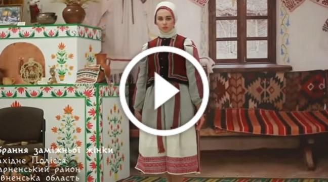 Як колись одягалися жінки в різних областях України (відео)