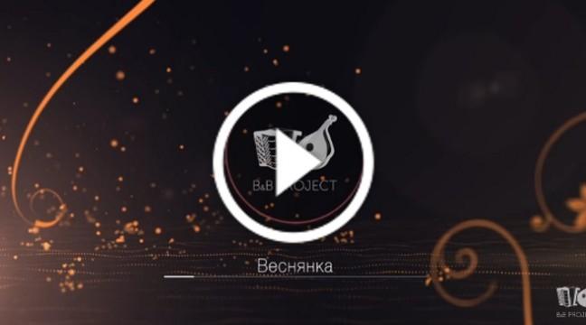 """Гурт B&B project презентував свій авторський твір """"Веснянка"""""""
