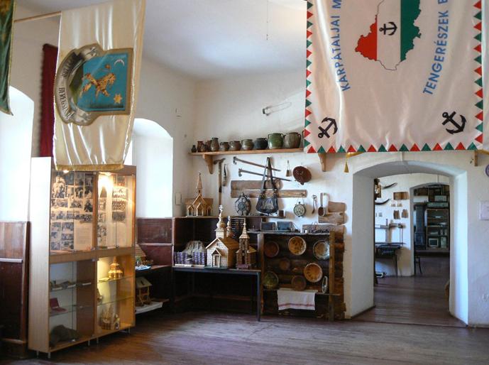Музей в Берегово