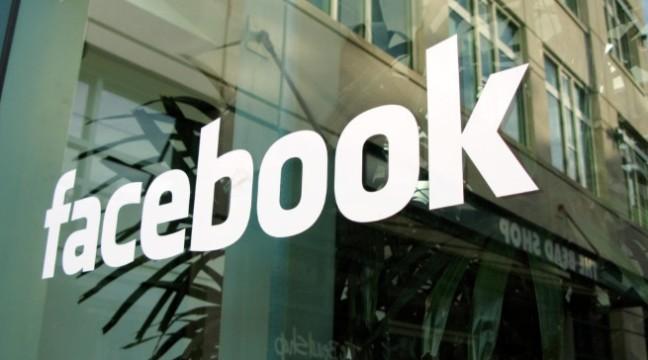 Як розпізнати фейкову новину: інструкція від Facebook