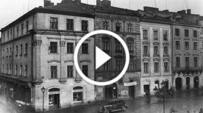 Унікальне архівне відео Львова 60-тих років