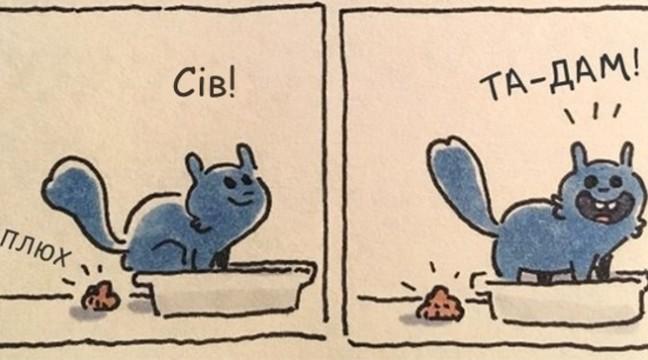 Ситуації, знайомі кожному власнику кота (10 коміксів)