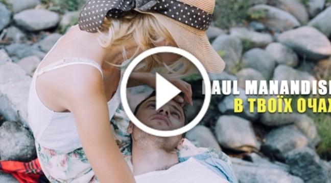 """""""В Твоїх Очах"""" надзвичайно ніжна пісня від француза Поля Манондіза"""