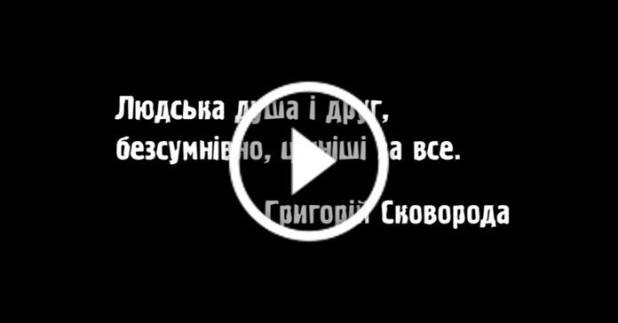 """Kozak System та Ярмак записали нову спільну пісню – """"Мій друг"""""""