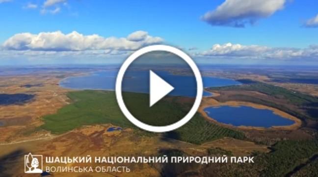 Красу Шацьких озер показали з висоти пташиного лету