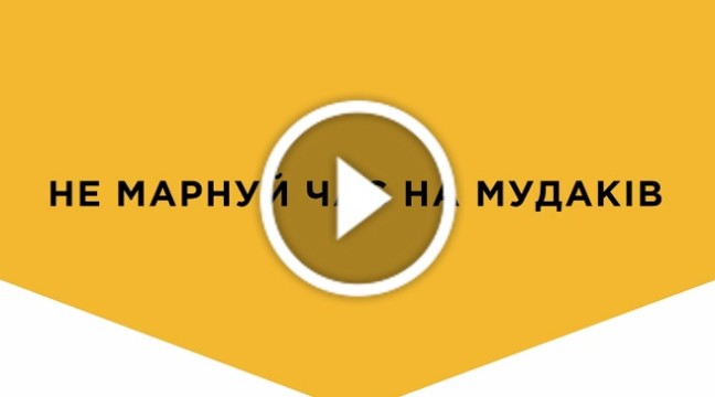 """Мотивуюча презентація з TEDxLviv – """"7 кроків до мрії"""""""