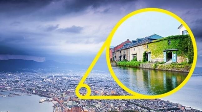 Дев'ять міст світу, де ви можете купити будинок всього за 1 євро