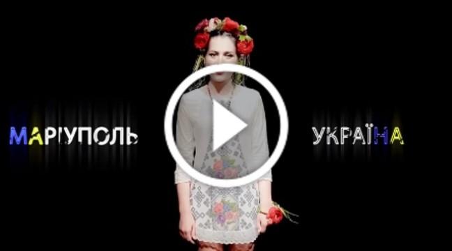 До Дня Конституції. Маріупольці записали креативний кавер на гімн України