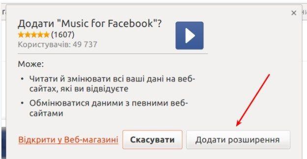 nrj.ua