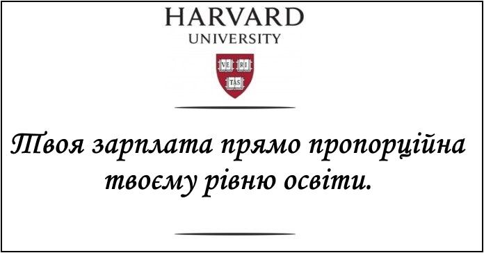 harvard12