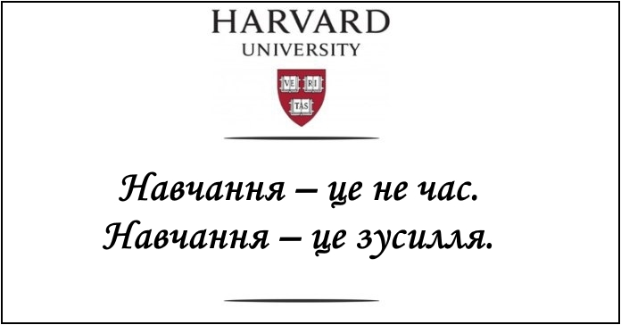 harvard4