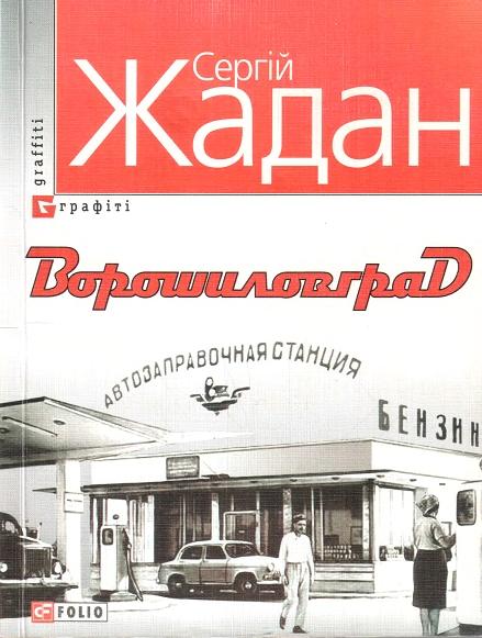 im-11.shadan