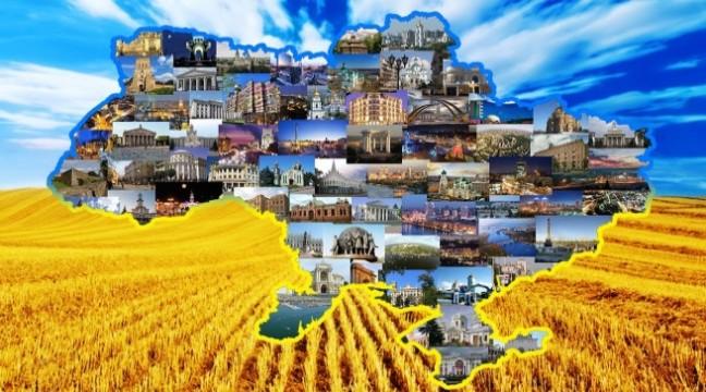 Наскільки добре ти знаєш Україну? Тест