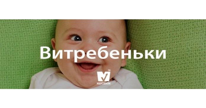 9 милозвучних український слів, які збагатять ваш словниковий запас