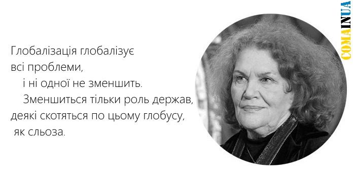 ЛінаКостенко13