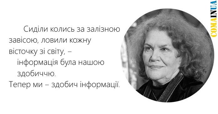 ЛінаКостенко15