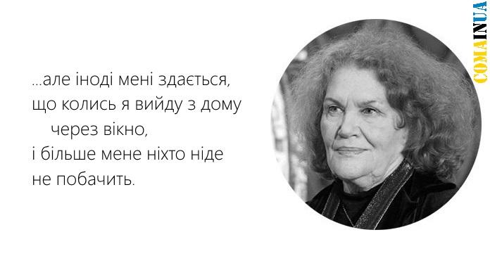 ЛінаКостенко17