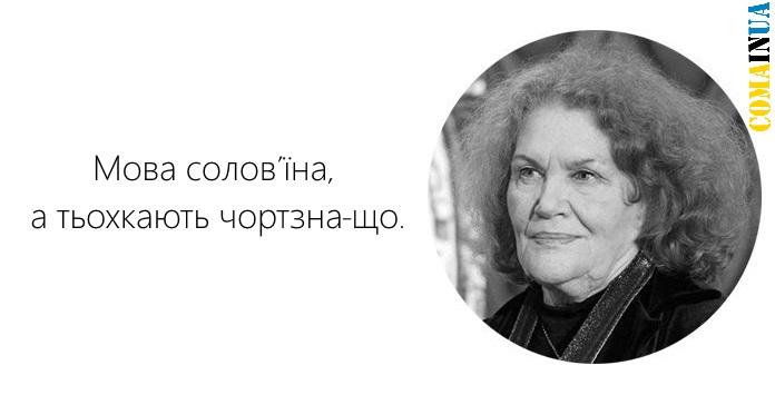 ЛінаКостенко18