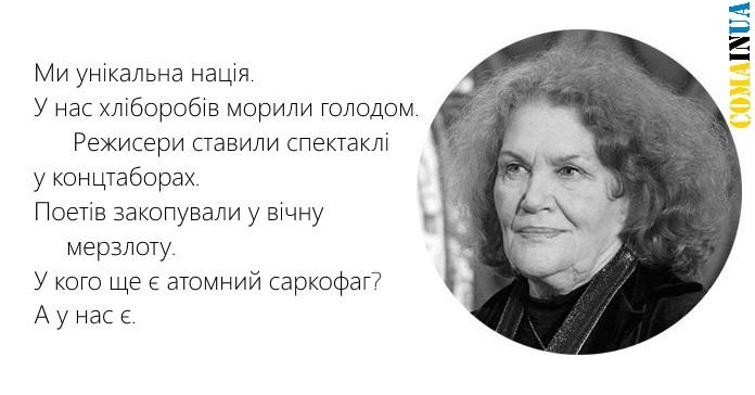 ЛінаКостенко6