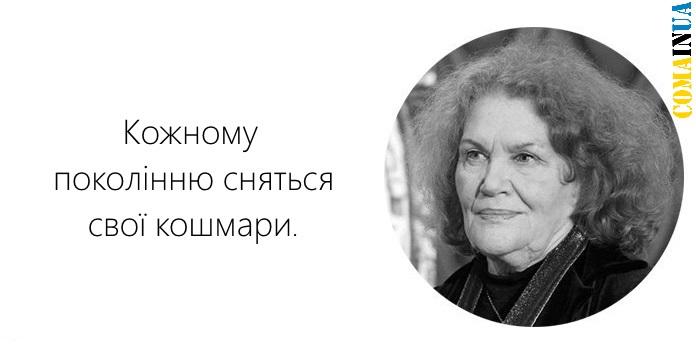 ЛінаКостенко9