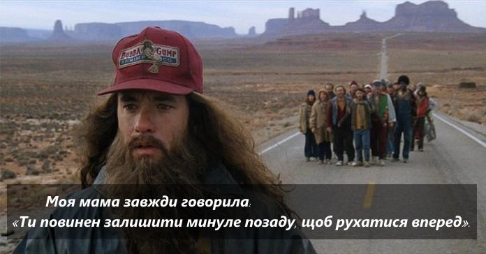 фільми