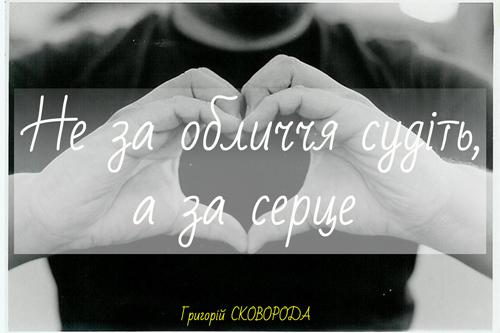 3_serce